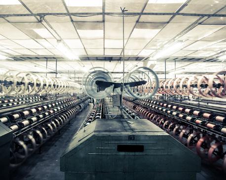About Us – Modus Textile Mills